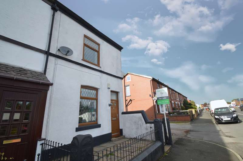 3 Bedrooms End Of Terrace House for sale in Parr Lane, Unsworth, Bury, BL9