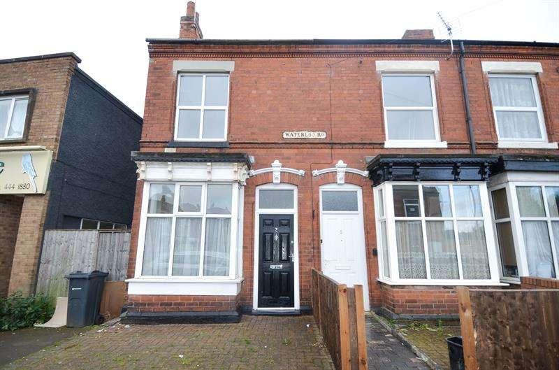 2 Bedrooms End Of Terrace House for sale in Waterloo Road, Kings Heath, Birmingham