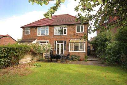 3 Bedrooms Semi Detached House for sale in Greystones Close, Sheffield, South Yorkshire