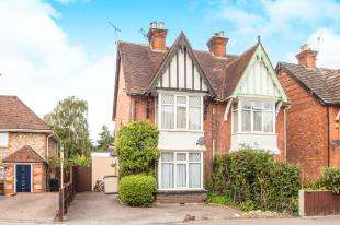 2 Bedrooms Semi Detached House for sale in Faversham Road, Kennington, Ashford, Kent