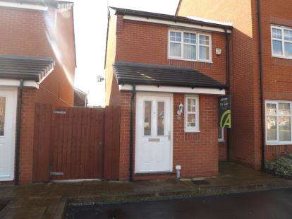 2 Bedrooms End Of Terrace House for sale in Deerfield Close, St. Helens, Merseyside, WA9