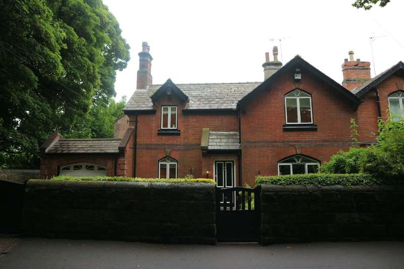 2 Bedrooms Cottage House for sale in Yew Tree Road, Allerton, Liverpool, L18