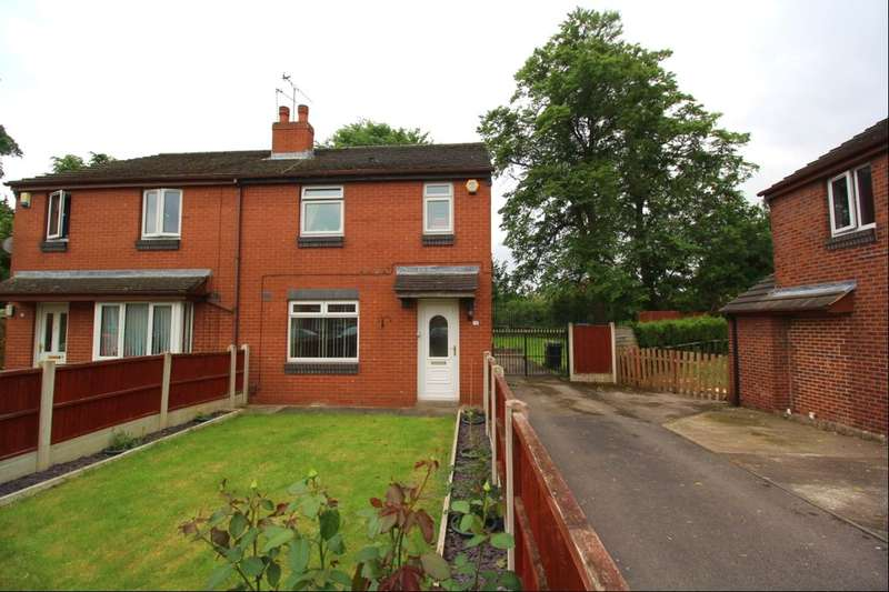 3 Bedrooms Semi Detached House for sale in Maryfield Green, Leeds, LS15