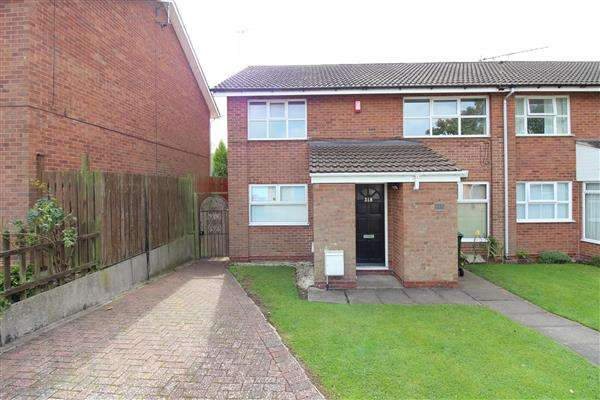 2 Bedrooms Maisonette Flat for sale in Woodway Lane, Walsgrave, Coventry