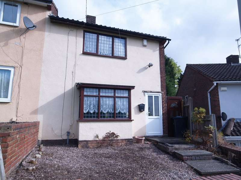 2 Bedrooms End Of Terrace House for sale in Four Winds Road, Dudley