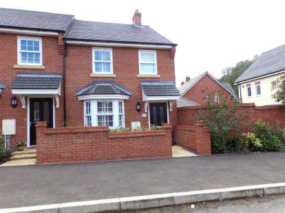 3 Bedrooms End Of Terrace House for sale in Wilkinson Road, Kempston, Bedford, Bedfordshire