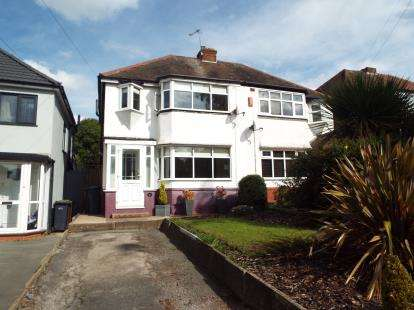 3 Bedrooms Semi Detached House for sale in Pierce Avenue, Solihull, West Midlands