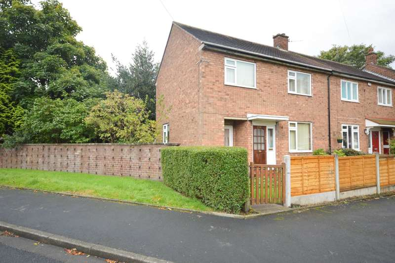 3 Bedrooms End Of Terrace House for sale in RUSHTON DRIVE, Bramhall