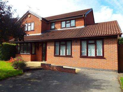 4 Bedrooms Detached House for sale in Sutton Passeys Crescent, Wollaton, Nottingham, Nottinghamshire