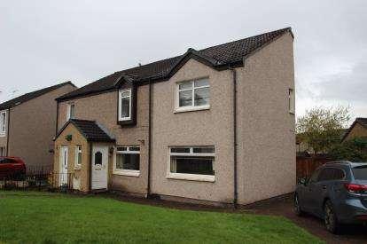3 Bedrooms Semi Detached House for sale in Rosebank Avenue, Falkirk
