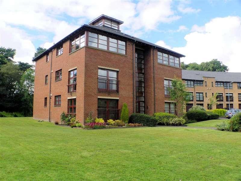 2 Bedrooms Apartment Flat for sale in Lymekilns Road, Stewartfield, EAST KILBRIDE