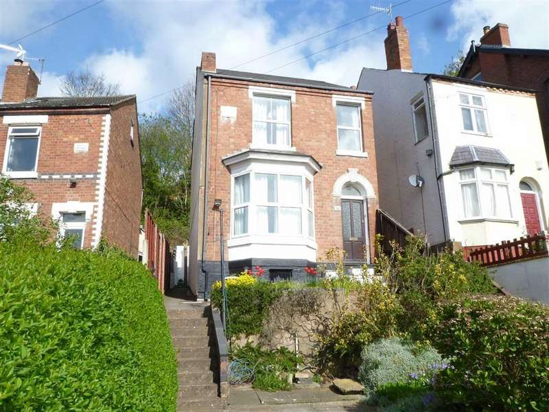 2 Bedrooms Detached House for sale in Cherry Orchard, Kidderminster, Worcestershire