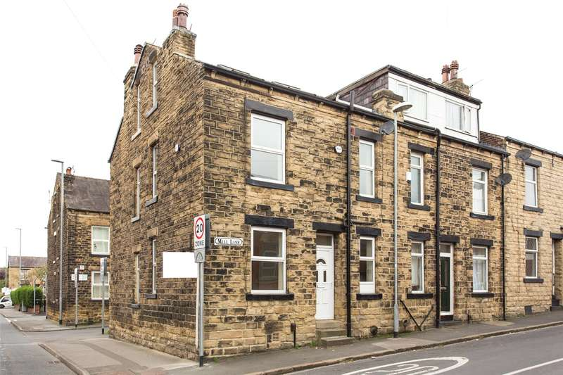 2 Bedrooms End Of Terrace House for sale in Mill Lane, Leeds, West Yorkshire, LS13