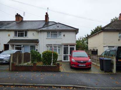 3 Bedrooms End Of Terrace House for sale in Wold Walk, Billesley, Birmingham, West Midlands