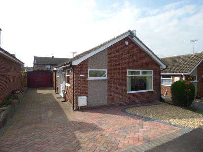 2 Bedrooms Bungalow for sale in Brampton Close, Mickleover, Derby, Derbyshire