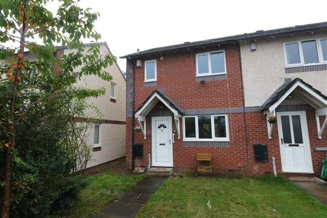 3 Bedrooms End Of Terrace House for sale in Scotby Close, Carlisle, CA1 2XG