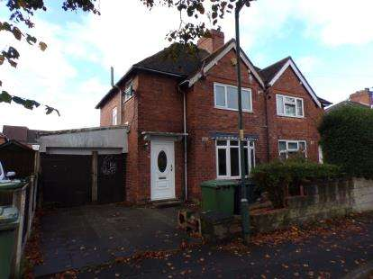 3 Bedrooms Semi Detached House for sale in Chapel Street, Walsall, West Midlands