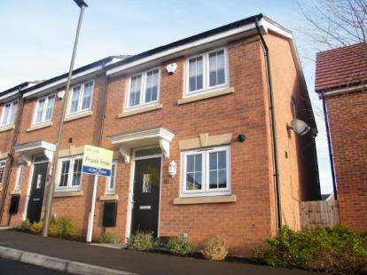 2 Bedrooms End Of Terrace House for sale in Horse Chestnut Close, Chesterfield, Derbyshire