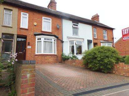 3 Bedrooms End Of Terrace House for sale in Church Green Road, Bletchley, Milton Keynes