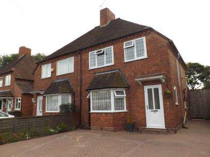 3 Bedrooms Semi Detached House for sale in Cranmore Road, Shirley, Solihull, West Midlands