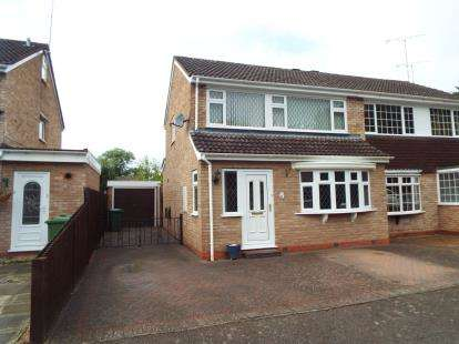 3 Bedrooms Semi Detached House for sale in Ledbury Close, Matchborough East, Redditch, Worcestershire