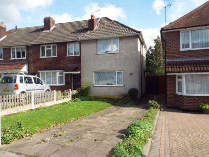 2 Bedrooms End Of Terrace House for sale in Chantrey Crescent, Great Barr, Birmingham, West Midlands