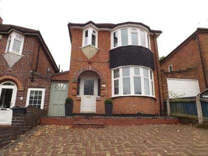 3 Bedrooms Detached House for sale in Upper Meadow Road, Quinton, Birmingham, West Midlands
