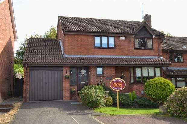4 Bedrooms Detached House for sale in Bakewell Close, West Hunsbury, Northampton NN4 9YY