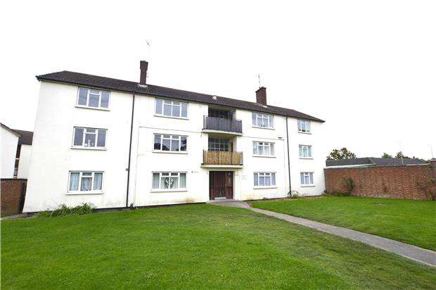 2 Bedrooms Flat for sale in Berkeley House, Princess Elizabeth Way, GL51 7PT