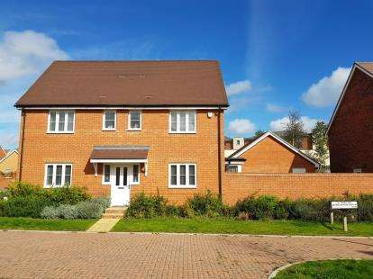 4 Bedrooms Detached House for sale in Eastleigh, Hampshire