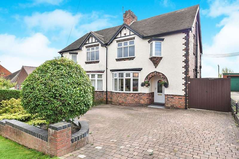 3 Bedrooms Semi Detached House for sale in Middleton Avenue, Codnor, Ripley, DE5