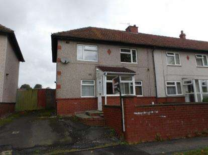 3 Bedrooms End Of Terrace House for sale in Tennyson Road, Colne, Lancashire, BB8