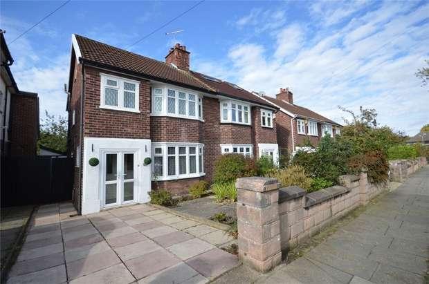 3 Bedrooms Semi Detached House for sale in Norbury Avenue, Bebington, Merseyside