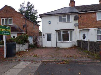 3 Bedrooms End Of Terrace House for sale in Millhouse Road, Yardley, Birmingham
