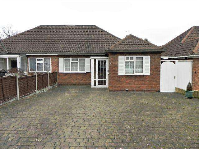 3 Bedrooms Semi Detached Bungalow for sale in Orton Avenue,Walmley,Sutton Coldfield