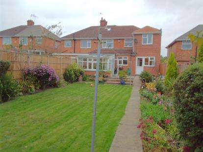 5 Bedrooms Semi Detached House for sale in Braunstone Close, Braunstone Town, Leicester, Leicestershire