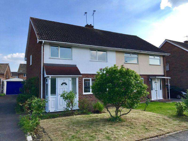 3 Bedrooms Semi Detached House for sale in Sakins Croft, Harlow, Essex