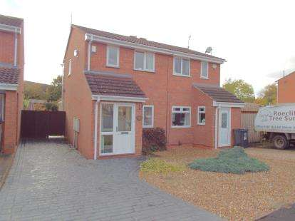 2 Bedrooms Semi Detached House for sale in The Poppins, Leicester, Leicestershire