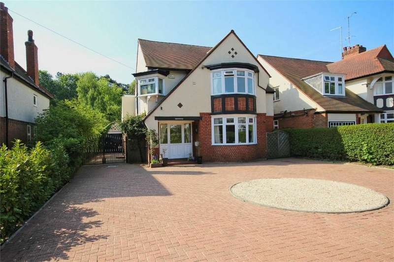 4 Bedrooms Detached House for sale in Tranby Lane, Anlaby, HULL, East Riding of Yorkshire