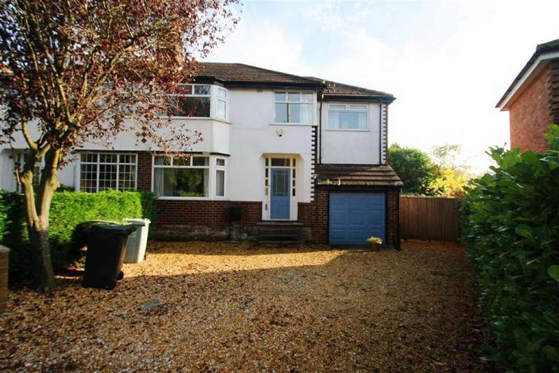 5 Bedrooms Semi Detached House for sale in Oakwood Avenue, Wilmslow