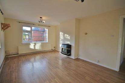 2 Bedrooms Flat for sale in Countesthorpe Road, Wigston, Leicester, Leicestershire