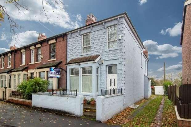 3 Bedrooms End Of Terrace House for rent in Watling Street Road, Fulwood, Preston, PR2