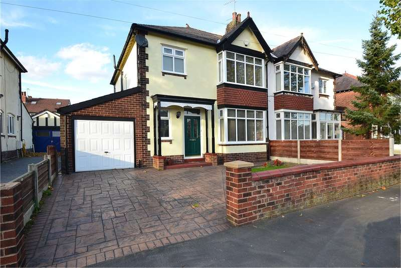 3 Bedrooms Semi Detached House for sale in Lisburne Lane, Offerton, Stockport SK2 7LJ