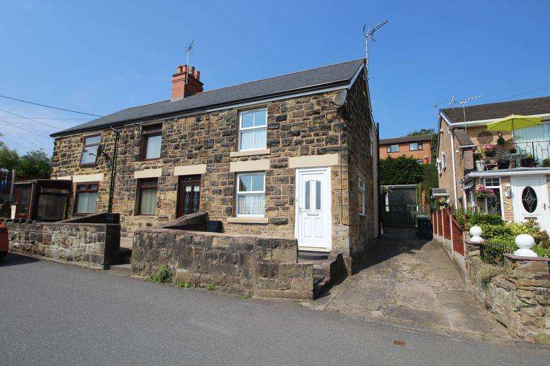 2 Bedrooms End Of Terrace House for sale in Victoria Road, Brynteg