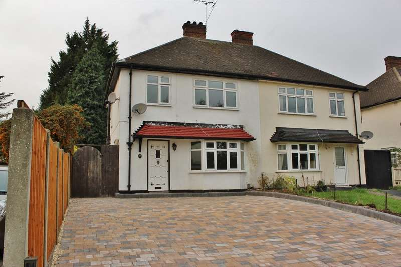 3 Bedrooms Semi Detached House for sale in Willingale Close, Woodford Green