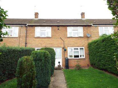 3 Bedrooms Terraced House for sale in Pearson Close, Chilwell, Nottingham