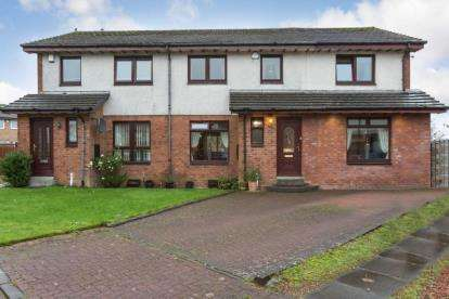 4 Bedrooms Semi Detached House for sale in Dunskaith Place, Glasgow, Lanarkshire