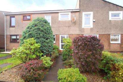 3 Bedrooms Terraced House for sale in Broomhill Crescent, Erskine, Renfrewshire