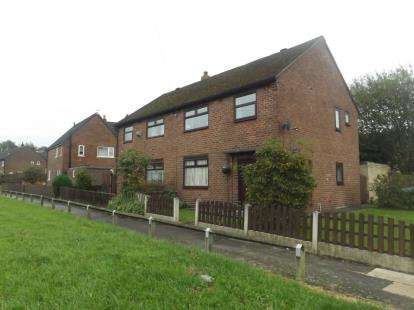 3 Bedrooms Semi Detached House for sale in Balmoral Drive, Leigh, Greater Manchester