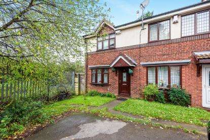 2 Bedrooms End Of Terrace House for sale in Britannia Road, Poppyfields, Bescot, Walsall